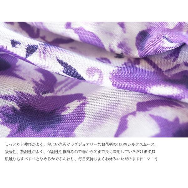 ルームウェア レディース パジャマ シルク100% フラワー・花柄 誕生日ギフト 長袖 部屋着 オレンジ・パープル 送料無料|yumekairo|08