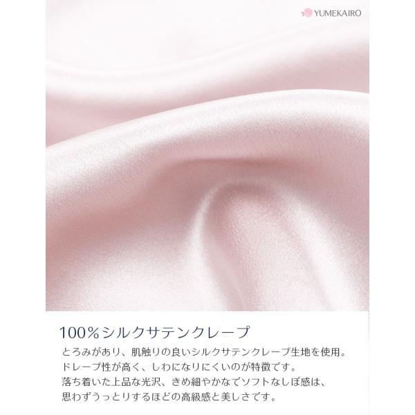 シルクパジャマ 誕生日ギフト レディース 絹100% 長袖 前開き 還暦祝いプレゼント ベビーピンク 花柄刺繍 肌に優しい|yumekairo|03