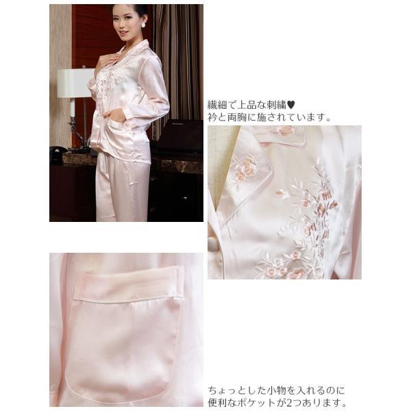 シルクパジャマ 誕生日ギフト レディース 絹100% 長袖 前開き 還暦祝いプレゼント ベビーピンク 花柄刺繍 肌に優しい|yumekairo|06