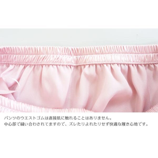 シルクパジャマ ローズピンク 花柄刺繍 100%シルク レディース 絹 長袖 前開き 上下セット 安眠 ナイトウェア ルームウェア 送料無料|yumekairo|11