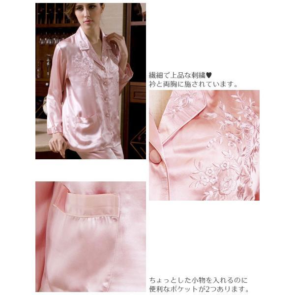 母の日プレゼント シルクパジャマ レディース 絹100% 長袖 前開き 誕生日ギフト ローズピンク 花柄刺繍 ルームウェア|yumekairo|06