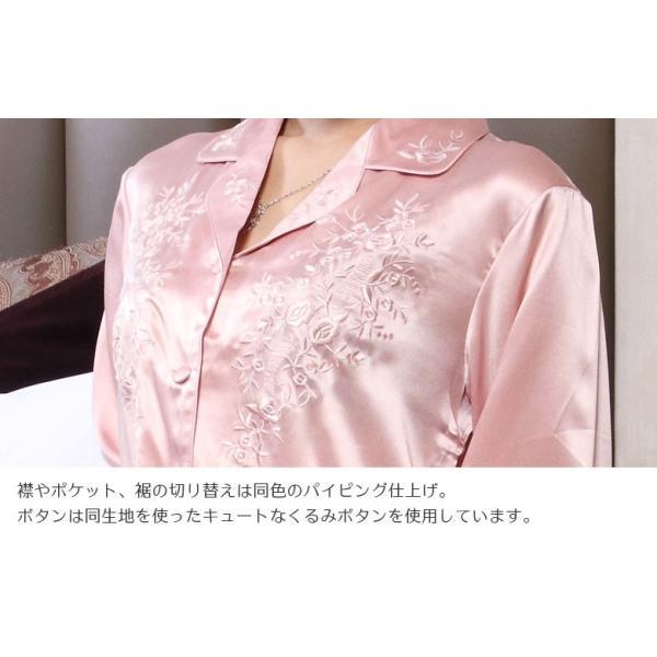 シルクパジャマ ローズピンク 花柄刺繍 100%シルク レディース 絹 長袖 前開き 上下セット 安眠 ナイトウェア ルームウェア 送料無料|yumekairo|08