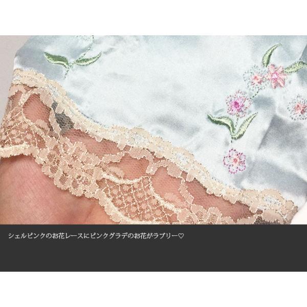 母の日プレゼント シルクパジャマ 誕生日ギフト プレゼント レディース 絹100% 長袖 前開き ブルー レース 花刺繍|yumekairo|06