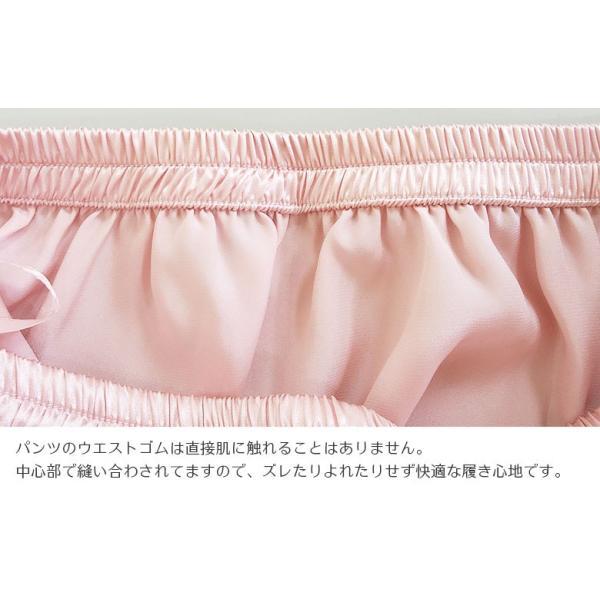 シルクパジャマ レディース 高密度 サテン 厚手 プレゼント ギフト ローズピンク 絹100% 葉模様ジャガード織|yumekairo|13