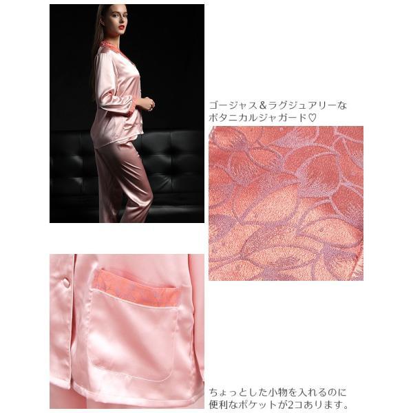 シルクパジャマ レディース 高密度 サテン 厚手 プレゼント ギフト ローズピンク 絹100% 葉模様ジャガード織|yumekairo|06