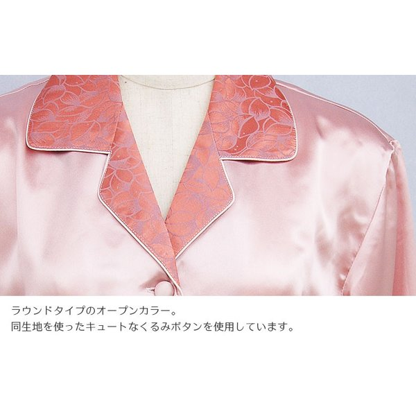シルクパジャマ レディース 高密度 サテン 厚手 プレゼント ギフト ローズピンク 絹100% 葉模様ジャガード織|yumekairo|09
