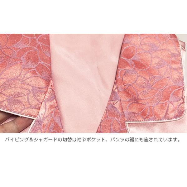シルクパジャマ レディース 高密度 サテン 厚手 プレゼント ギフト ローズピンク 絹100% 葉模様ジャガード織|yumekairo|10