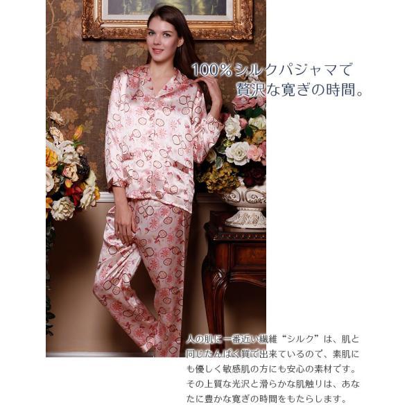 シルクパジャマ 花柄 ピンク シルク100% 絹 長袖 フラワーシャワー レディース 前開き 上下セット 安眠 ナイトウェア ルームウェア 送料無料|yumekairo|02