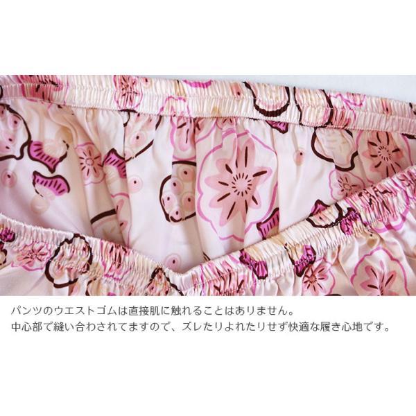 シルクパジャマ 花柄 ピンク シルク100% 絹 長袖 フラワーシャワー レディース 前開き 上下セット 安眠 ナイトウェア ルームウェア 送料無料|yumekairo|11