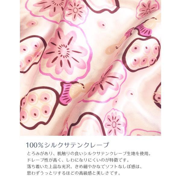 シルクパジャマ 花柄 ピンク シルク100% 絹 長袖 フラワーシャワー レディース 前開き 上下セット 安眠 ナイトウェア ルームウェア 送料無料|yumekairo|03