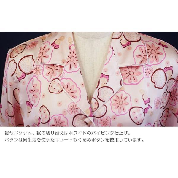 シルクパジャマ 花柄 ピンク シルク100% 絹 長袖 フラワーシャワー レディース 前開き 上下セット 安眠 ナイトウェア ルームウェア 送料無料|yumekairo|08