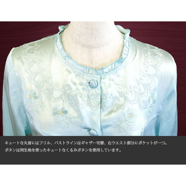 シルクパジャマ 誕生日プレゼント レディース 絹100% 丸首フリル 花柄刺繍 ブルー|yumekairo|04