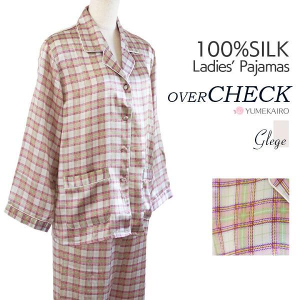 シルク100% レディース シルクパジャマ 絹 長袖 オーバーチェック グレージュ マルチカラー 前開き 上下セット 安眠 ナイトウェア ルームウェア 送料無料|yumekairo
