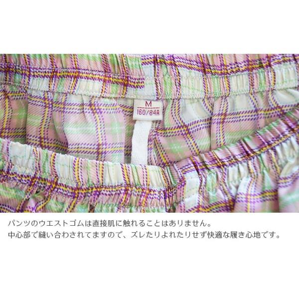 シルク100% レディース シルクパジャマ 絹 長袖 オーバーチェック グレージュ マルチカラー 前開き 上下セット 安眠 ナイトウェア ルームウェア 送料無料|yumekairo|11