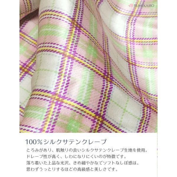 シルク100% レディース シルクパジャマ 絹 長袖 オーバーチェック グレージュ マルチカラー 前開き 上下セット 安眠 ナイトウェア ルームウェア 送料無料|yumekairo|03