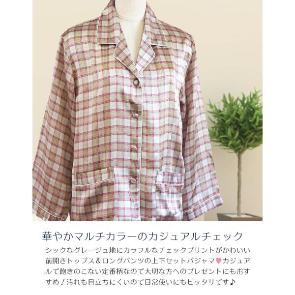 シルク100% レディース シルクパジャマ 絹 長袖 オーバーチェック グレージュ マルチカラー 前開き 上下セット 安眠 ナイトウェア ルームウェア 送料無料|yumekairo|05