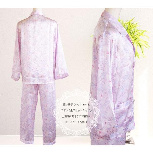 パジャマ レディース シルク100% 高級ブランド ナイトウェア 長袖 前開き 女性用 ペールパープル ピンク系 フラワープリント小柄|yumekairo|04