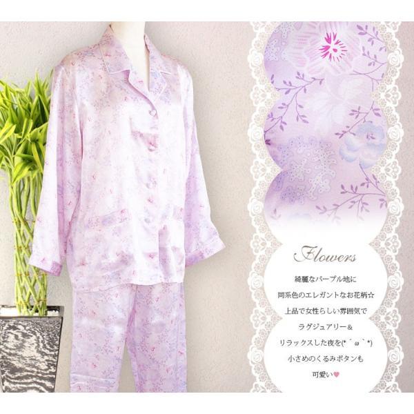 パジャマ レディース シルク100% 高級ブランド ナイトウェア 長袖 前開き 女性用 ペールパープル ピンク系 フラワープリント小柄|yumekairo|05