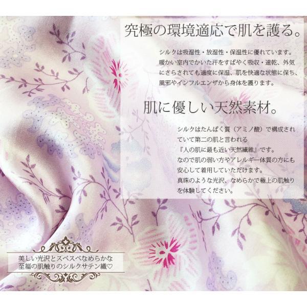 パジャマ レディース シルク100% 高級ブランド ナイトウェア 長袖 前開き 女性用 ペールパープル ピンク系 フラワープリント小柄|yumekairo|06