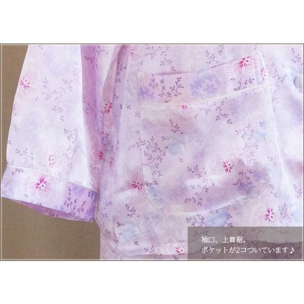 パジャマ レディース シルク100% 高級ブランド ナイトウェア 長袖 前開き 女性用 ペールパープル ピンク系 フラワープリント小柄|yumekairo|08