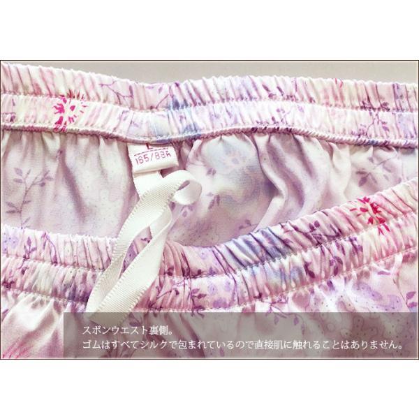 パジャマ レディース シルク100% 高級ブランド ナイトウェア 長袖 前開き 女性用 ペールパープル ピンク系 フラワープリント小柄|yumekairo|09