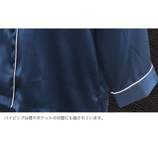 パジャマ レディース シルク シルクパジャマ 絹100% サテン 長袖 前開き インディゴ シンプル 無地 パイピング|yumekairo|11