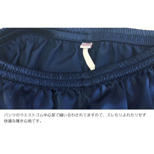 パジャマ レディース シルク シルクパジャマ 絹100% サテン 長袖 前開き インディゴ シンプル 無地 パイピング|yumekairo|13