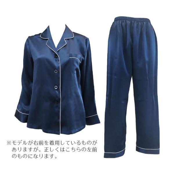 パジャマ レディース シルク シルクパジャマ 絹100% サテン 長袖 前開き インディゴ シンプル 無地 パイピング|yumekairo|14