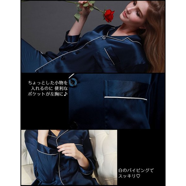 パジャマ レディース シルク シルクパジャマ 絹100% サテン 長袖 前開き インディゴ シンプル 無地 パイピング|yumekairo|06