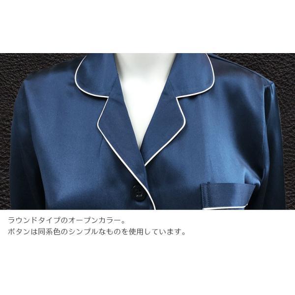 パジャマ レディース シルク シルクパジャマ 絹100% サテン 長袖 前開き インディゴ シンプル 無地 パイピング|yumekairo|09