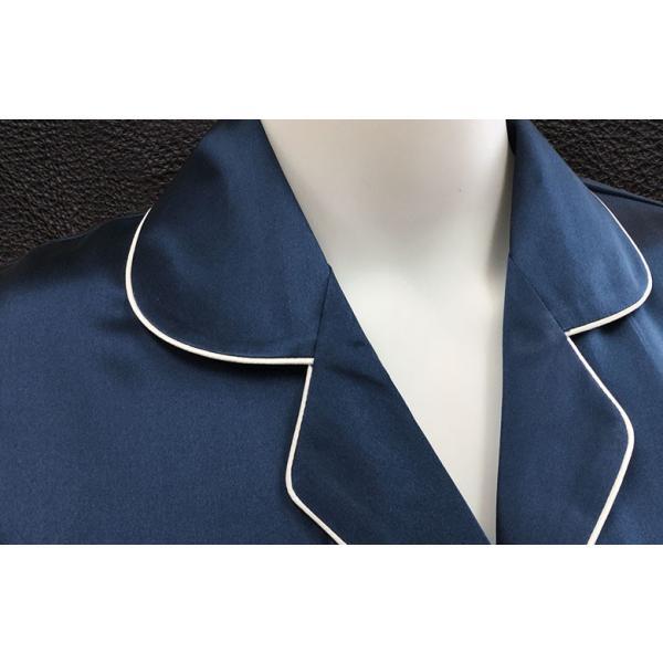 パジャマ レディース シルク シルクパジャマ 絹100% サテン 長袖 前開き インディゴ シンプル 無地 パイピング|yumekairo|10