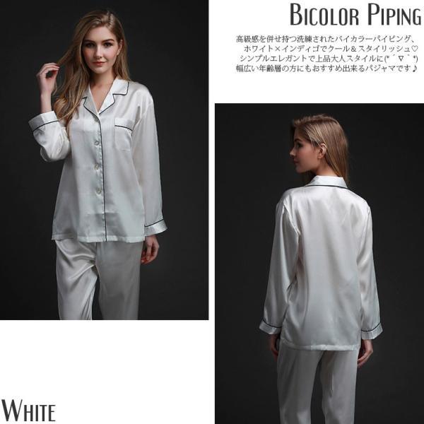 パジャマ レディース シルク シルクパジャマ 絹100% サテン 長袖 前開き ホワイト シンプル 無地 ポケ付き パイピング|yumekairo|03