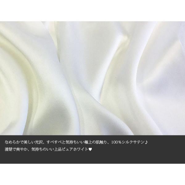 パジャマ レディース シルク シルクパジャマ 絹100% サテン 長袖 前開き ホワイト シンプル 無地 ポケ付き パイピング|yumekairo|05