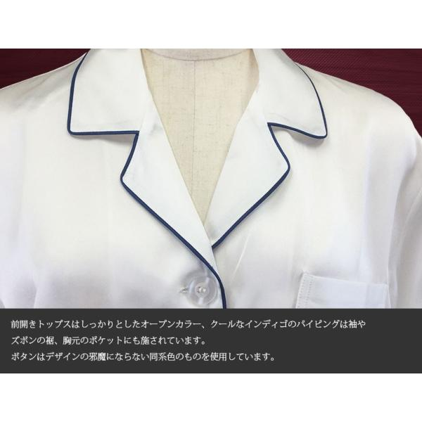 パジャマ レディース シルク シルクパジャマ 絹100% サテン 長袖 前開き ホワイト シンプル 無地 ポケ付き パイピング|yumekairo|06