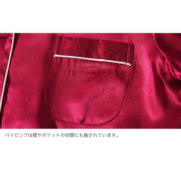 シルク100% パジャマ レディース シルクパジャマ 絹100% サテン バイカラー パイピング 長袖 ダークレッド シンプル 無地 ポケ付き M〜XL 肌に優しい|yumekairo|11