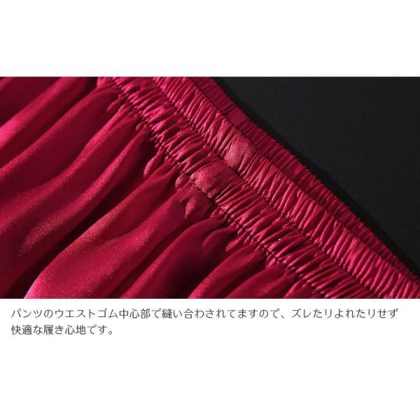 シルク100% パジャマ レディース シルクパジャマ 絹100% サテン バイカラー パイピング 長袖 ダークレッド シンプル 無地 ポケ付き M〜XL 肌に優しい|yumekairo|13