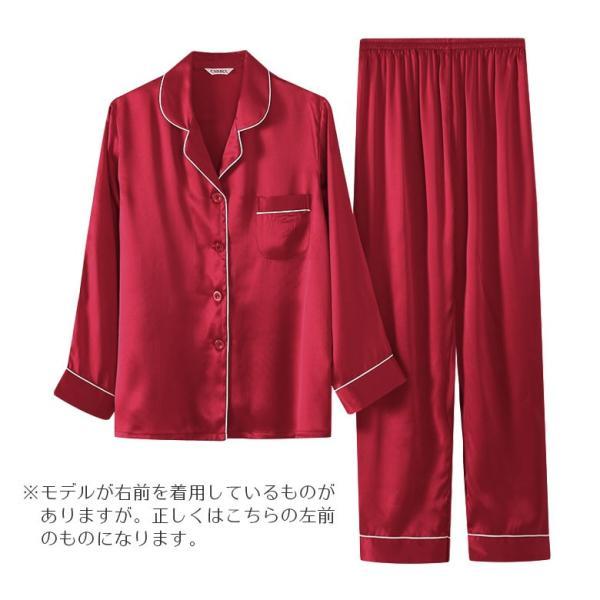 シルク100% パジャマ レディース シルクパジャマ 絹100% サテン バイカラー パイピング 長袖 ダークレッド シンプル 無地 ポケ付き M〜XL 肌に優しい|yumekairo|14