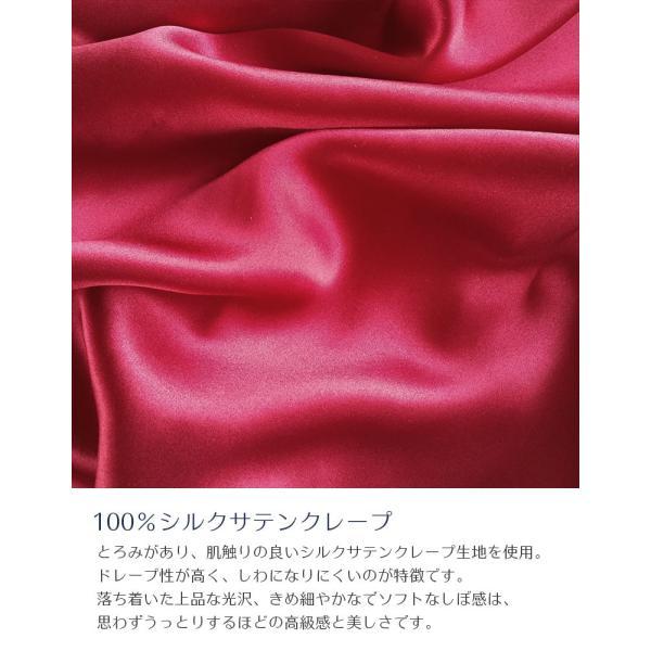 シルク100% パジャマ レディース シルクパジャマ 絹100% サテン バイカラー パイピング 長袖 ダークレッド シンプル 無地 ポケ付き M〜XL 肌に優しい|yumekairo|03