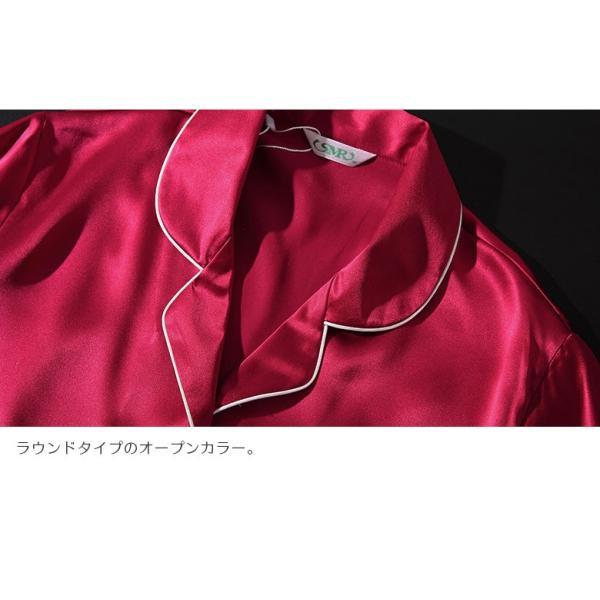 シルク100% パジャマ レディース シルクパジャマ 絹100% サテン バイカラー パイピング 長袖 ダークレッド シンプル 無地 ポケ付き M〜XL 肌に優しい|yumekairo|09