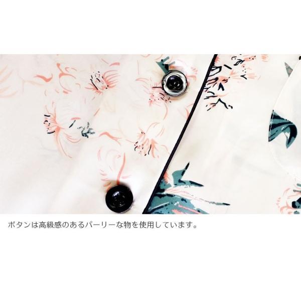 シルク100% パジャマ レディース ボタニカル柄 花柄 アイボリー シルクパジャマ 絹100% サテン 長袖 ポケ付き M〜XL 送料無料|yumekairo|12