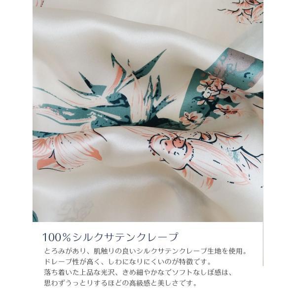 シルク100% パジャマ レディース ボタニカル柄 花柄 アイボリー シルクパジャマ 絹100% サテン 長袖 ポケ付き M〜XL 送料無料|yumekairo|03