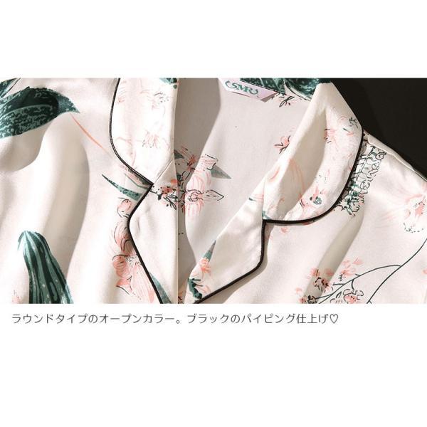 シルク100% パジャマ レディース ボタニカル柄 花柄 アイボリー シルクパジャマ 絹100% サテン 長袖 ポケ付き M〜XL 送料無料|yumekairo|09