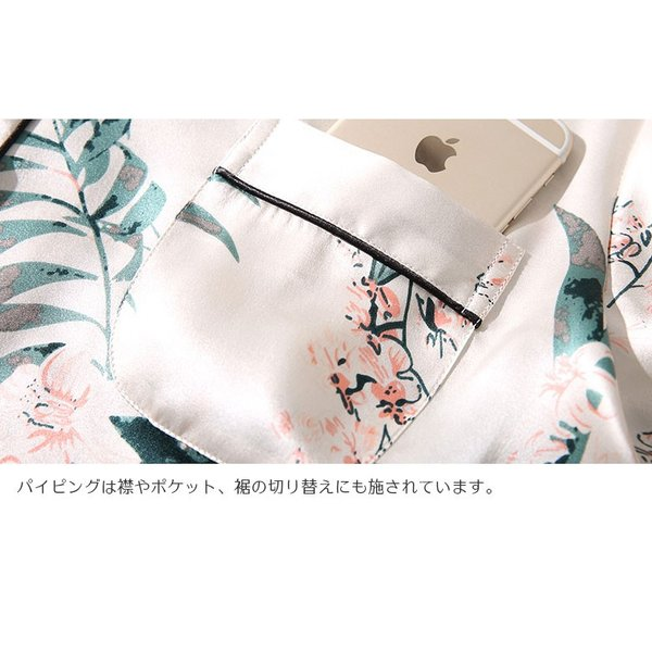 シルク100% パジャマ レディース ボタニカル柄 花柄 アイボリー シルクパジャマ 絹100% サテン 長袖 ポケ付き M〜XL 送料無料|yumekairo|10