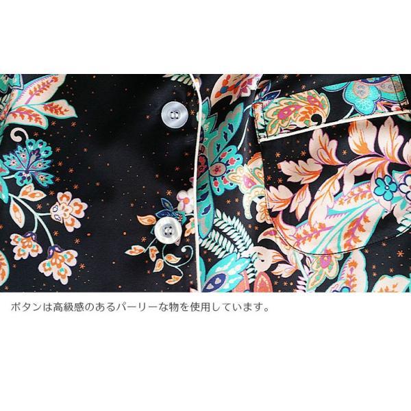 シルク100% パジャマ レディース シルクパジャマ 和柄 和風 絹100% サテン 長袖 オリエンタエル ブラック ポケ付き M〜XL |yumekairo|12