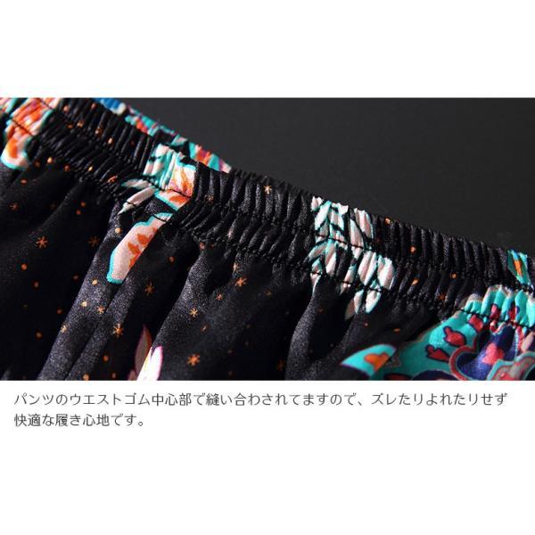 シルク100% パジャマ レディース シルクパジャマ 和柄 和風 絹100% サテン 長袖 オリエンタエル ブラック ポケ付き M〜XL |yumekairo|13