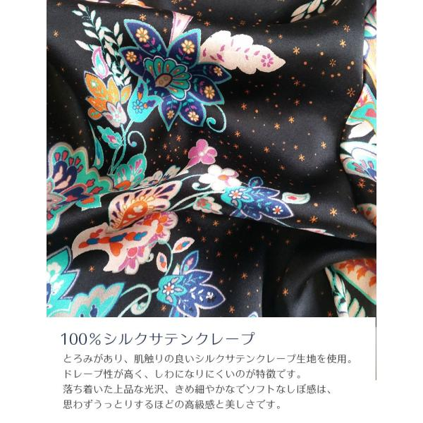 シルク100% パジャマ レディース シルクパジャマ 和柄 和風 絹100% サテン 長袖 オリエンタエル ブラック ポケ付き M〜XL |yumekairo|03
