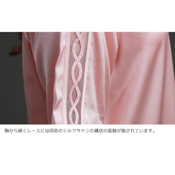 シルク100% パジャマ レディース チュールレース 7分袖 ラグランスリーブ シルクパジャマ 絹100% サテン すべすべ M〜XL メール便送料無料|yumekairo|11
