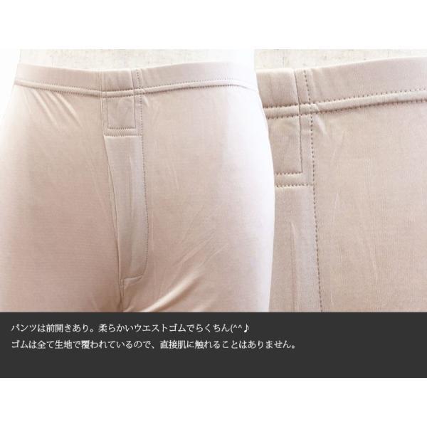 シルクパジャマ ルームウェア メンズ シルク100% スムース 上下セット ベージュ/グレー ストレッチ素材 部屋着 送料無料|yumekairo|12