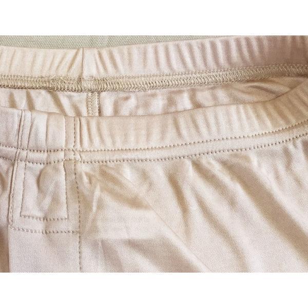シルクパジャマ ルームウェア メンズ シルク100% スムース 上下セット ベージュ/グレー ストレッチ素材 部屋着 送料無料|yumekairo|13