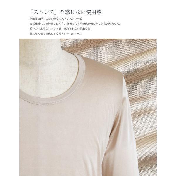 シルクパジャマ ルームウェア メンズ シルク100% スムース 上下セット ベージュ/グレー ストレッチ素材 部屋着 送料無料|yumekairo|04